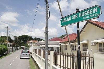 Remembered: Named after Sir Hussein Hasanally Abdoolcader who is also known as Malaya's First Indian Knight, Jalan Sir Hussein is a quiet road off Jalan Mesjid Negeri.