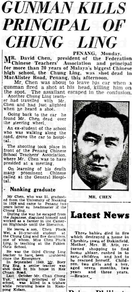 The Straits Times, Feb 5, 1952 (pg1)