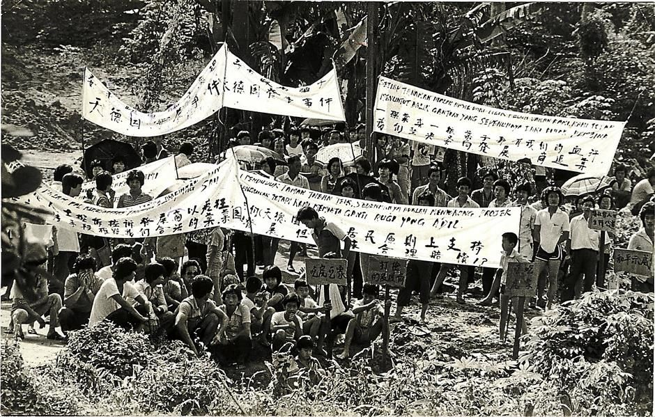 Dissatisfied: About 300 residents protested against Farlim Sdn Bhd's development project in October 1982.