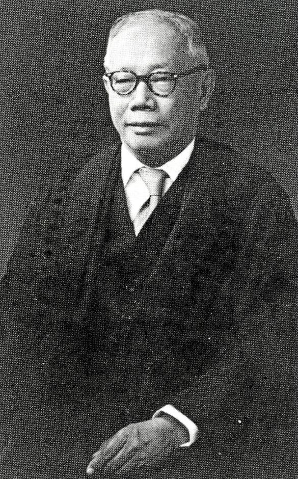 DR WU LIEN-TEH AT THE AGE OF 77. TAKEN IN CAMBRIDGE,1956