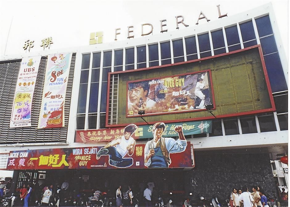 pic for chun wai (file pic)federal cinema