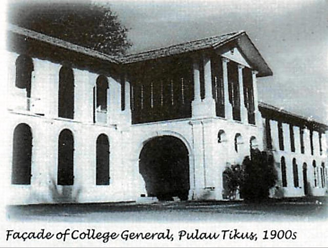 A facade of College General's first site in Penang located in Pulau Tikus. It remained there for 176 years before moving to Mariophile in Tanjung Bungah in 1984.
