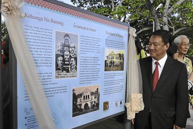 Well-connected: Kittiratt Na-Ranong launching the House of Ranong signboard at the Esplanade in May. The deputy prime minister and finance minister for Thailand is a direct descendant of Sim Bee's older brother, Sim Kong.