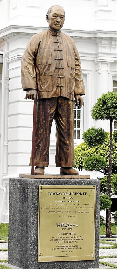 In memory: Yeap's statue was unveiled infront of his old house, the
