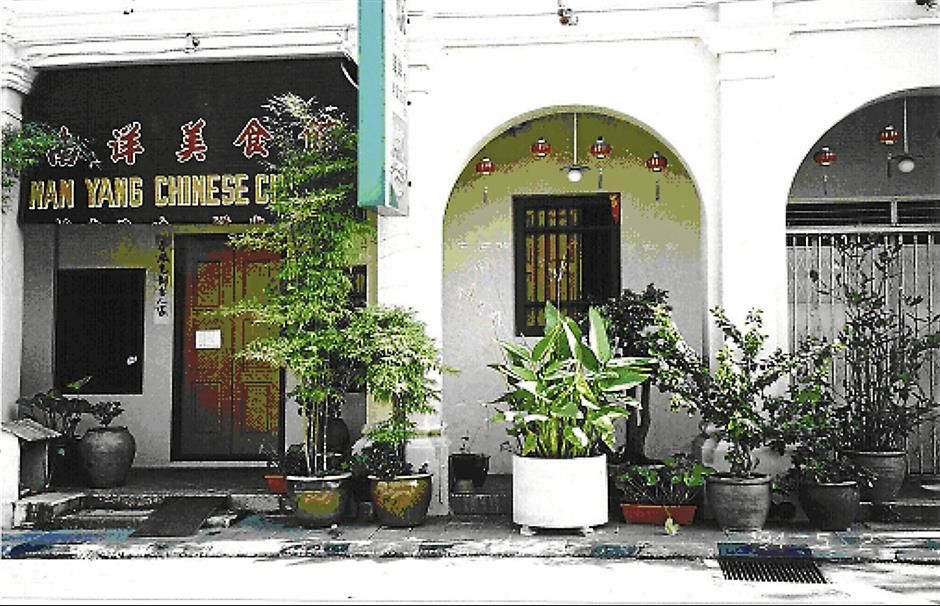 Progeny's home: 86 Armenian Street, Penang. This house belonged to Aishah binti Abdullah, the  grand daughter of Datuk Jenaton in the late 1800 who married Che¿ Din Kelang or Jamaluddin, a wealthy trader and property owner from Kelang. - Pix and caption courtesy of Prof A. Murad Merican,  Universiti Teknologi Petronas professor and Penang Malay Historical and Heritage Society deputy president.